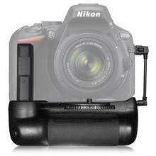 Travor Skilled Vertical Battery Grip BG-2T match for Nikon D5500 D5600 DSLR Digital camera work with EN-EL14a Rechargeable battery