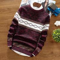 Printemps et automne hommes col rond pull chaud décontracté tricot chemise de fond, tendance personnalité mince rayé jeunesse chandail sauvage