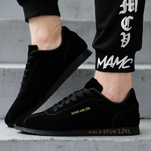 2018 Mens Casual Shoes Hot Sale Trainers for Men Lace-up Breathable Fashion Summer Autumn Flats Male Adult Sneakers 5
