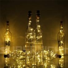 Светильник-гирлянда с пробкой для бутылок 2 м 20 светодиодов, пробковые светильники в форме винных бутылок, украшение для Alloween, для рождества, праздника, вечеринки