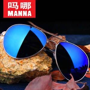 WINS ZENITH 3025 sunglasses men color retro frame glasses 791b981795