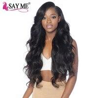 Brazilian Body Wave 100 Human Hair Weave Bundles Non Remy Hair Extensions 8 26 Natural Color