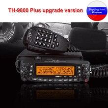 """Последняя версия TYT TH-9800 диапазона квада 29/50/144/430 МГц 50 Вт иди и болтай Walkie Talkie """"иди и обновленная TH9800 809CH двойной Дисплей Мобильная радиостанция"""