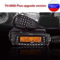 Última versión TYT TH-9800 Quad Band 29/50/144/430MHz 50W Walkie Talkie actualizado TH9800 809CH estación de Radio móvil de doble pantalla