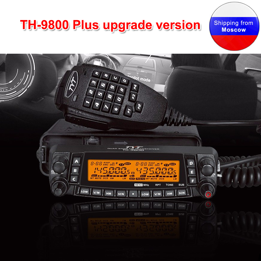 Latest version <font><b>TYT</b></font> <font><b>TH</b></font>-<font><b>9800</b></font> Quad Band 29/50/144/430MHz 50W Walkie Talkie Upgraded TH9800 809CH Dual Display Mobile Radio Station image