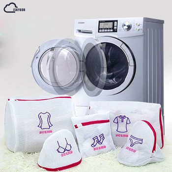 New Family Small Tool Sock Bra Dress Zipped Laundry Washing Bag Embroidery Mesh PACKING ORGANIZERS image