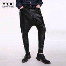Faux Cuir Hip Hop 2018 Nouvelle Mode Hommes Harem Pantalon Élastique taille  Lâche Fit Pantalons Longs Mâle Hiver Style Coréen, P.. afea084f33e