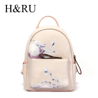 Waterproof PU Leather Women Backpacks Women's Small Backpack Floral Print Bookbags for Teenage Girls Female Shoulder Bag Beige