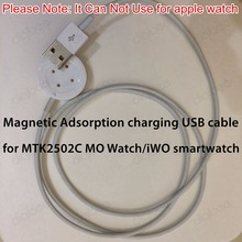 Magnetic Adsorption Charging Cable USB Data Charger Cable for iWO 1st iWO 1 1 Smart Watch