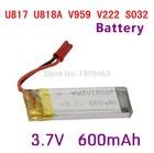 Wholesale UDI U817A U818A V959 V929 V222 S032 H07N H07NC H07NL GRC Quadricopter Spare Parts Battery (3.7V 600mAh)