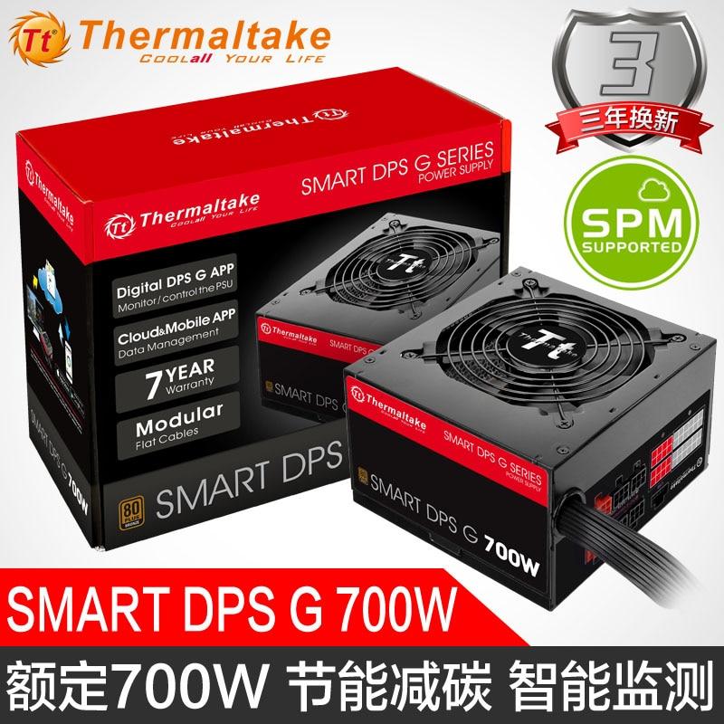 Thermaltake/TT SMART DPS G 700 W alimentation (80 Plus bronze/semi-module/à double ventilateur de contrôle de température/PFC actif)