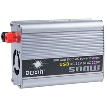500W DC 12V AC 220V Vehicle Power Supply Switch On-board Car Inverter Charger