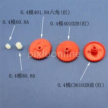 5pcs/pack J224b 0.4 Module Multi Kinds of Gears DIY Gear Package Science and Technology Making Sell at a Loss