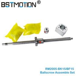 2005 Ballscrew 300 400 500mm 600 700 800 900 1000mm 1100 1200mm 1500mm ball screw SFU2005 Housing + BK15 BF15 + 8mm Jaw Coupler