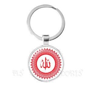 Image 3 - アラビア語のイスラム教徒神アッラーキーホルダー 25 ミリメートルガラスドームカボションキーチェーンリングジュエリーラマダンギフト友人のための