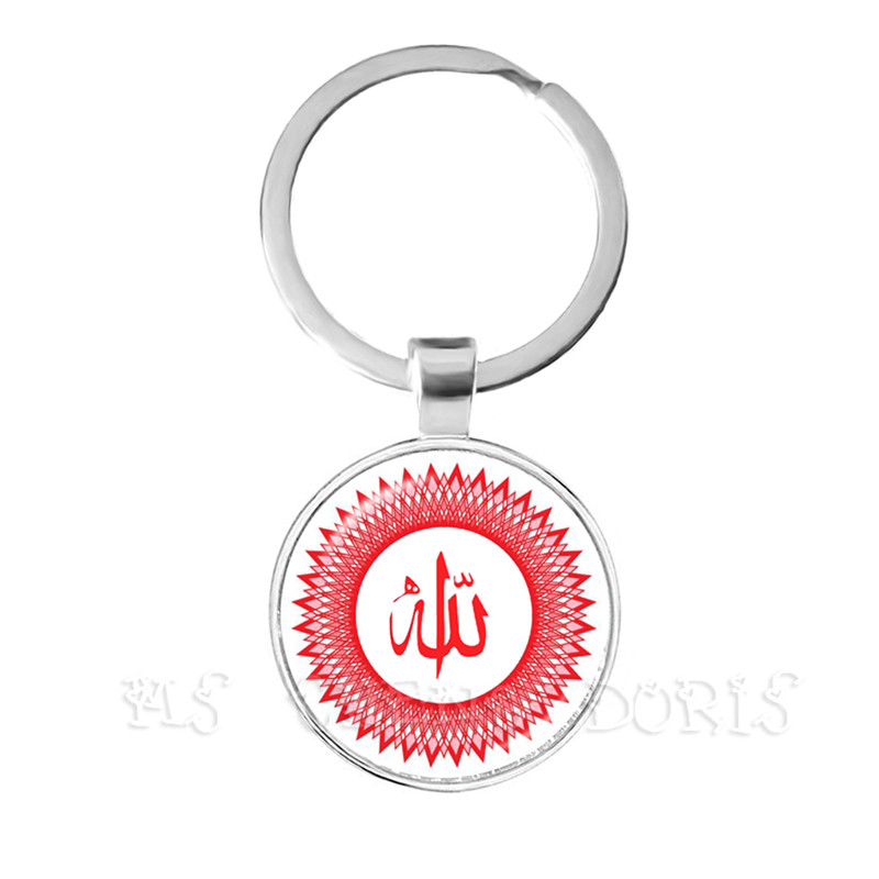 Image 3 - Arabic Muslim Islamic God Allah Keychain 25mm Glass Dome Cabochon