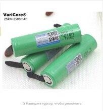 Poder plus Diy 4 Pçs e lote Varicore Novo 18650 Original 2500 Mah DA Bateria Inr1865025r 3.6 V Descarga 20a Dedicada Níquel