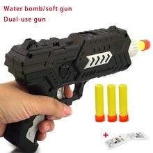 1 Set Voda Crystal Gun Dječja igračka Toy Gun Voda Bomba Soft-zrak Bomb Combo Vanjski pistol Toy Djeca Dječji poklon