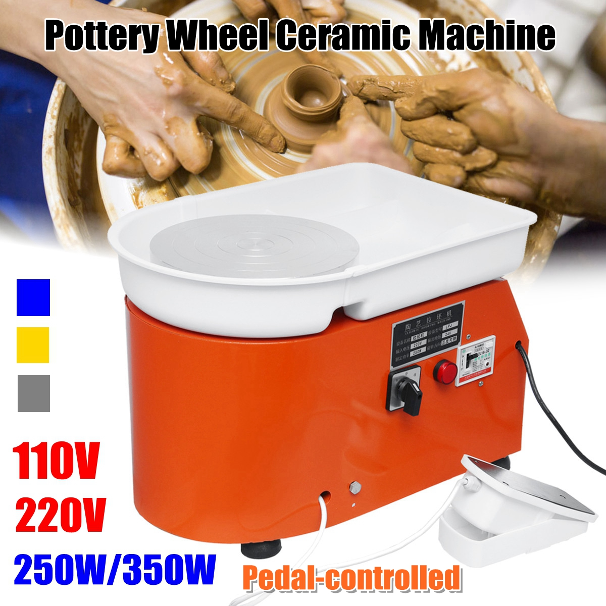 250 w/350 w Électrique Visites Roue Poterie Machine En Céramique D'argile Potter Art Pour Travail En Céramique 110 v/ 220 v