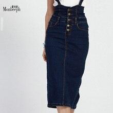 Мода 2017 г. винтажные джинсы Юбки Женские джинсы Sexy Разделение Длинная юбка макси Высокая талия Узкие повседневные женские юбки плюс Размеры S-4XL
