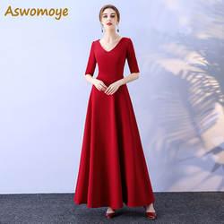 Aswomoye платье подружки невесты 2018 новые модные нарядные платья для свадьбы с короткими рукавами трапециевидной формы для торжеств платье