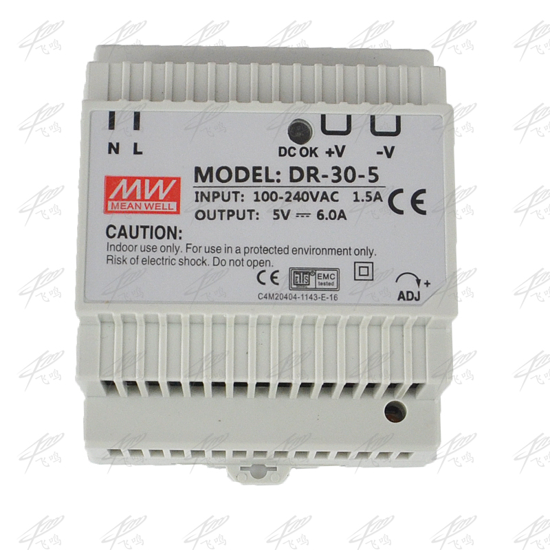 Din rail power supply 30w 5V 12V 15V 24V power suply 24v 30w ac dc converter good quality DR-30-24 DR-30-5 DR-30-12 95