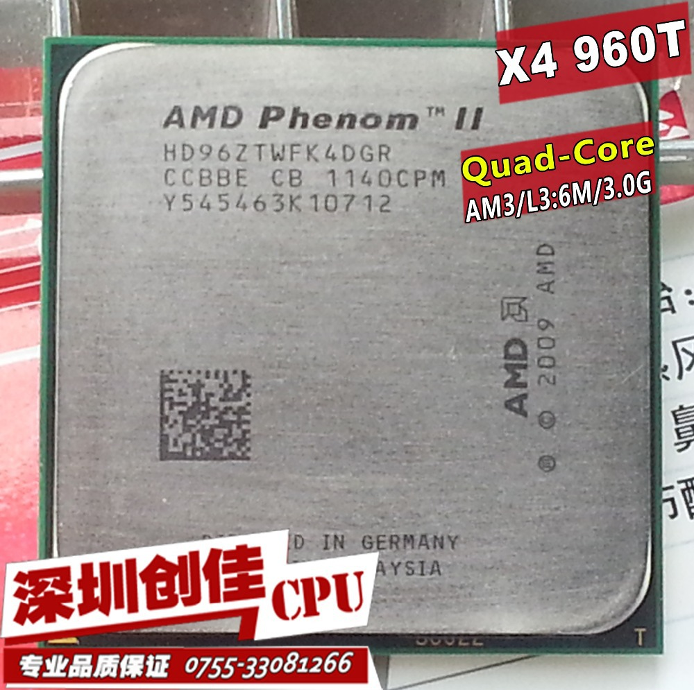 Free shipping AMD cpu phenom II X4 960T scattered pieces L3 6MB 3.0G AM3 Processor free shipping