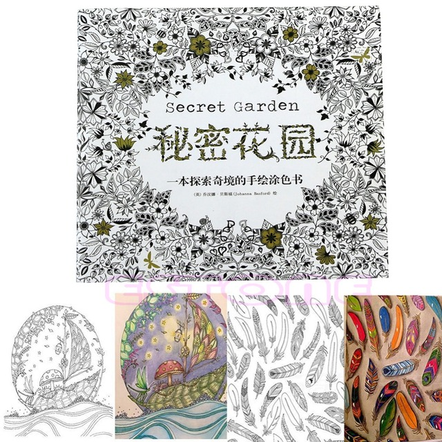 14 Pages Secret Garden Coloring Book For Children Adult Relieve ...