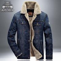 Mens Denim Jacket Winter Warm Thick Fleece Jacket Fashion Coat Windbreaker Jeansjacket SSLG