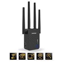 AC1200 אלחוטי WIFI משחזר Dual Band 1200Mbps 4 חיצוני אנטנת Wi Fi טווח Extender wifi מגבר אות בוסטרים נתב