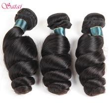 Satai Hair Loose Wave Brazilian Hair Weave Bundles 100% Human Hair 1 Piece 8-28inch non Remy Hair Extension No Tangle Can be Dye
