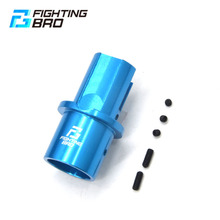 FightingBro 3.0 Adapter Ring Connect BD556 For Split Gel Blaster Gearbox M4 Airsoft Air Guns