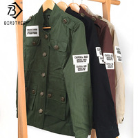 4 Color Women 2017 Spring Military Jacket Army Green Jackets Embroidery Epaulet Drawstring Adjustable Outwear Retro Coat C6O301