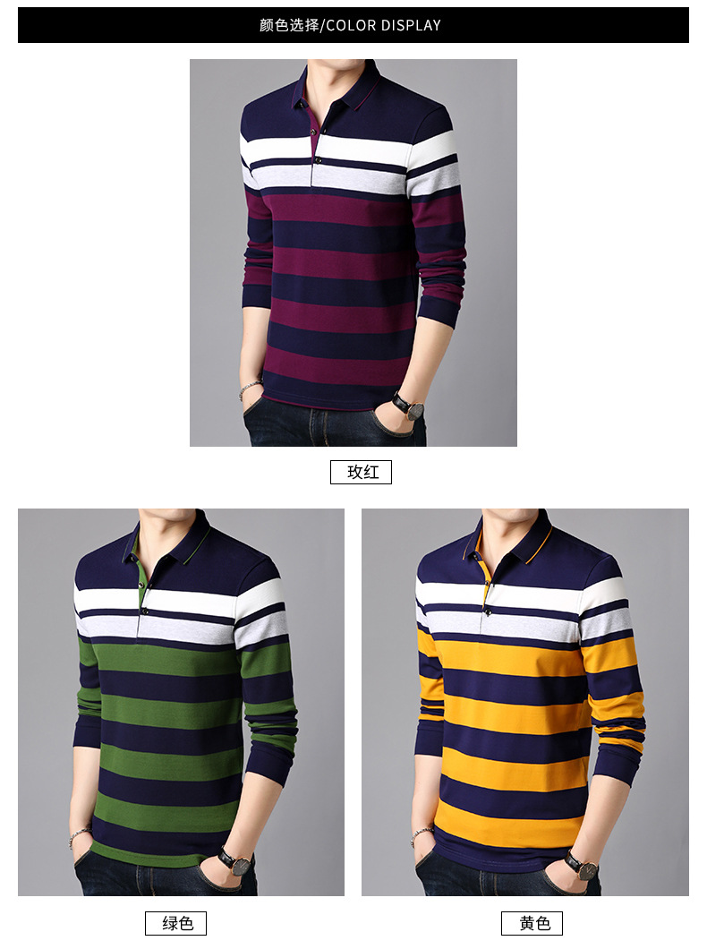 2e9bb4dd47 Detail Feedback Questions about Male Long Sleeve Pullover Men Polo ...