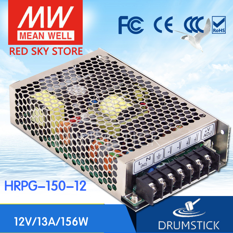цена на Advantages MEAN WELL HRPG-150-12 12V 13A meanwell HRPG-150 12V 156W Single Output with PFC Function Power Supply