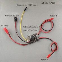 1PCS Dual Weg Bidirektionale Gebürstet ESC 2S 3S Lipo 5A Speed Control für RC Modell Boot/Tank 130 180 Motor Ersatzteile