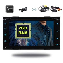 2 Din Android 7.1 Car Stereo Radio DVD GPS Navigation Support Bluetooth Mirrorlink Subwoofer Touchscreen Wireless Rear Camera