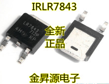 цены 100PCS/lot IRLR7843PBF TO252 IRLR7843 TO252 LR7843 SMD