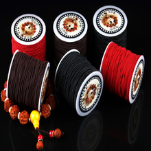 L 20M diameter 0.8MM 1MM 1.2MM 1.5MM wear-resisting rubber rope stretch macrame red black coffee free shipping