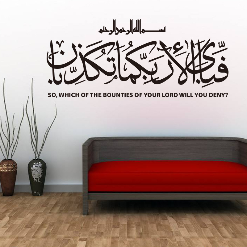 Eco-friendly Muslim Wall Stickers Arabic Art Islamic Wall Decals Livingroom Office Sofa Background Wall Murals Home Decoration