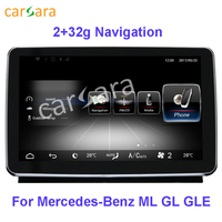 2G RAM 32G ROM Auto GPS Navigation System Stereo for Mercedes Bens Smart ML GL GLE Class