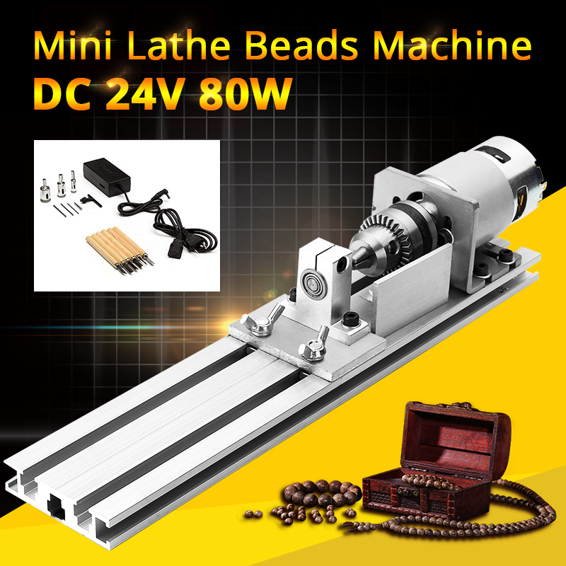 DC 24V 80W Mini Lathe Beads Machine Woodworking DIY Lathe Standard Set Polishing Cutting Drill Rotary Tool with Power Supply small micro beads polishing lathe cutting car beads machine mini diy woodworking turning lathe c00108