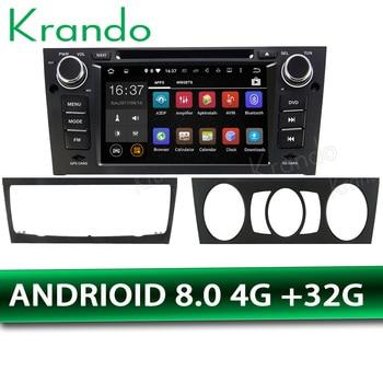 """Krando Android 8.1 7"""" car radio player GPS for BMW E90 E91 E92 E93 2005-2012 DVD radio stereo navigtaion system bluetooth WIFI"""