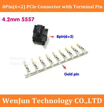 200PCS/LOT 4.2mm black 6+2PIN 8P 8PIN male for ATX graphics card GPU PCIe Power connector plastic shell with Gold terminal Pin
