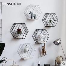 Nordic wind wall creative combination hanging decoration living room bedroom bookshelf hexagonal geometric shelf