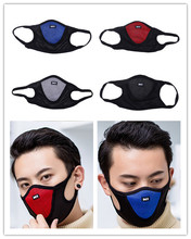 Anti-pollution Gas Anti Dust Mask Respirator Bicycle Motorcycle Black Filter Outdoor Sports 4 Colour