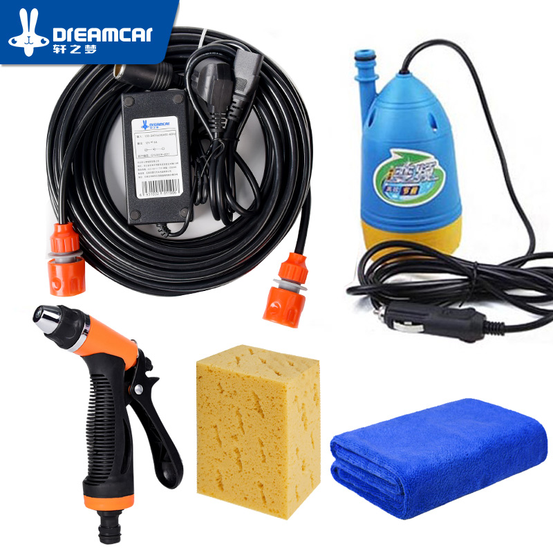 High Pressure Self-priming Electric Car Washing Washer Machine 12V Car Washer Pump Cleaner + 220 to 12V Adapter