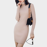 Sweater Woman Autumn And Winter 2017 New Pattern Korean Self Cultivation Knitting Long Fund Long Rendering