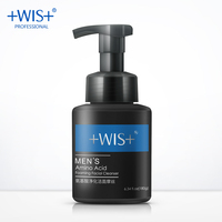 WIS men's facial cleanser amino acid purifying and cleansing mousse salubrious oil control bubble moderate moisture deep clean