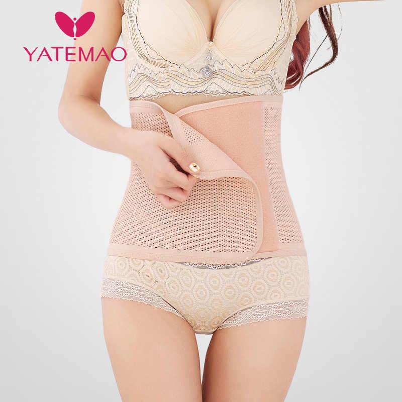 YATEMAO Лидер продаж пояс для животика после родов Поддержка корсет для похудения Воздухопроницаемый корсет для женщин послеродовый корсет